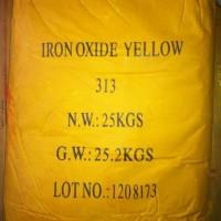 пигмент для плитки желтый 313