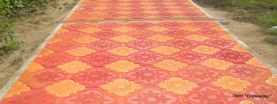Тротуарная плитка в Омске от производителя