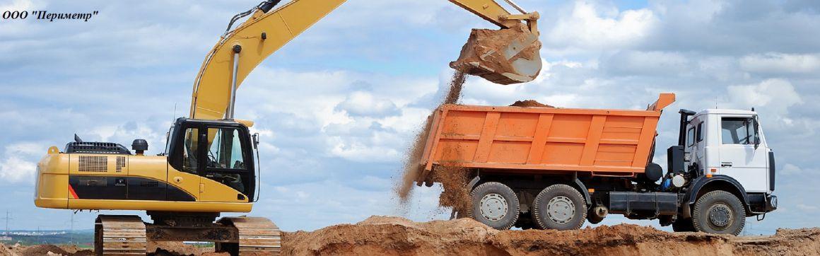 Доставка песка в Омске