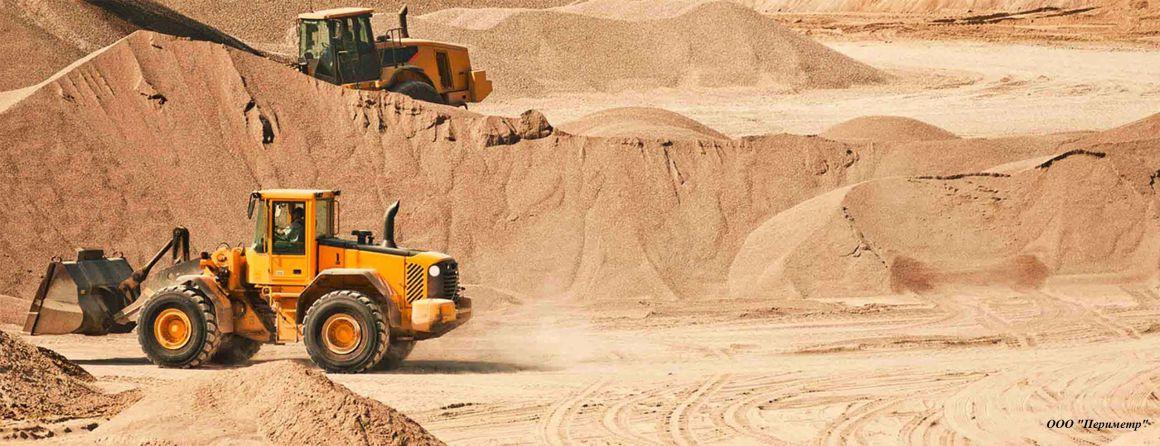 Песок в Омске