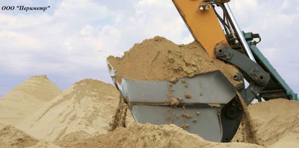 Цены на песок