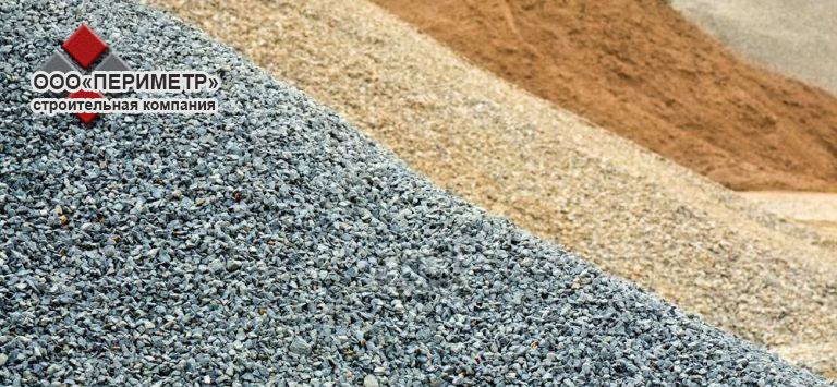 Керамзит, песок, щебень в омске