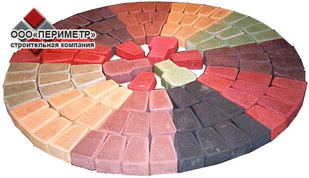 Пигмент для тротуарной плитки