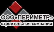 Периметр Строй Омск
